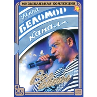 Cover: Все хиты - 2010 г.