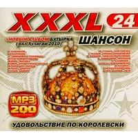XXXL. Шансон - 24 - 2010 г.