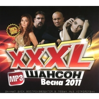 XXXL Шансон. Весна - 2011 г.