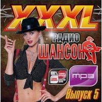 XXXL Радио