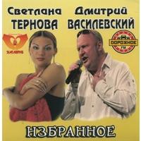 Избранное - 2011 г.