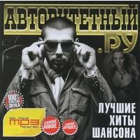 Авторитетный.ру - 2011 г.