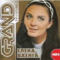 Cover: Grand Collection