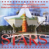 Super STAR. Часть 1 - 2011 г.