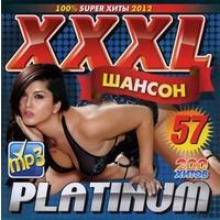 XXXL Platinum №57