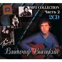 Cover: MP-3 Collection. ����� 2. 2 CD