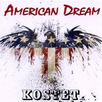 American Dream - 2012 г.