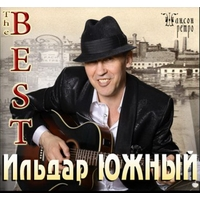 Cover: The Best - 2013 г.
