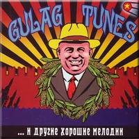 GULAG TUNES... и другие хорошие мелодии - 2006 г.