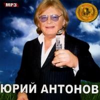 МР-3 Music Collection