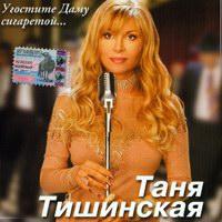 Таня Тишинская Май