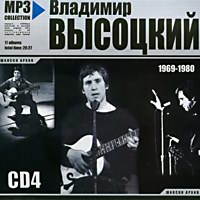 Cover: MP-3 Collection �������� �������� CD4