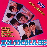 Cover: МР-3 Collection Дилижанс 2CD