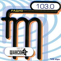 МР3 FM радио