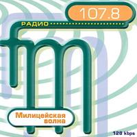 МР3 Радио