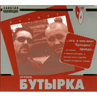 Cover: ������ 2CD