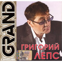 Cover: Grand Collection - 2006