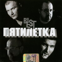Cover: THE BEST - 2006