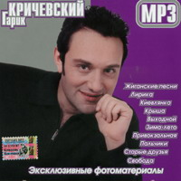 Cover: ����� ���������� - 2004