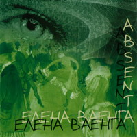 Cover: Absenta - 2007