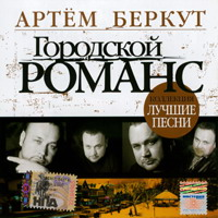 Cover: ��������� ������ - 2007