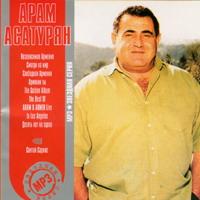 Арам Асатрян - 2004 г.