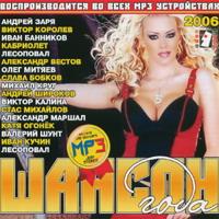 ������ ���� 2006
