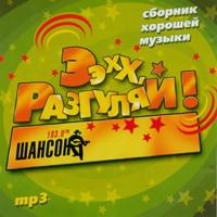 ����, ��������! - 2006 �.