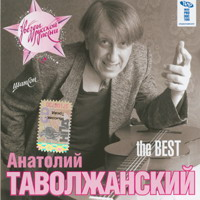 Cover: the BEST - 2007