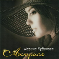Актриса - 2007 г.