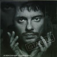 Istanbul - 2000 г.