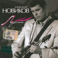 Cover: Луали - 2007г.