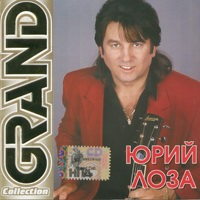 Cover: GRAND Collection - 2002 г.