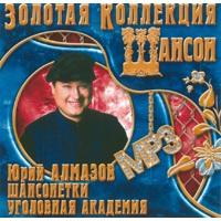 blek-dzhek-russkiy-shanson