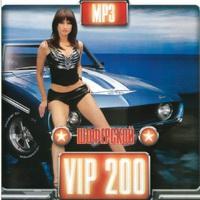 Шоферской. VIP 200