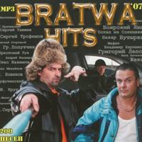 Bratwa Hits - 2007г.
