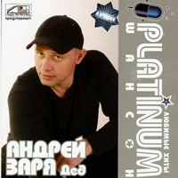 Cover: Дед - 2007 г.