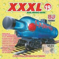 XXXL #19 - 2008 г.