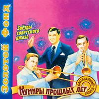 Весёлые ребята - 2000 г.