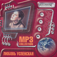 Cover: MP-3 Collection