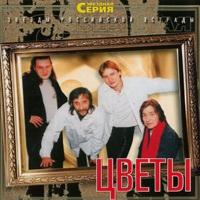 http://www.shansonprofi.ru/img/covers/retro0132.jpg