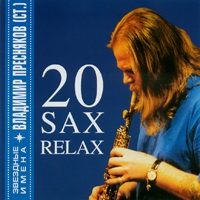 20 sax relax