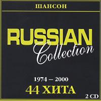 Шансон 1974-2000г.г.
