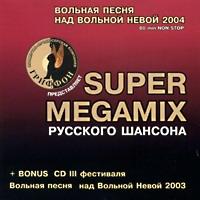 Вольная песня над вольной Невой 2004