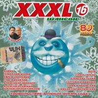 XXXL. ������. �16 - 2006