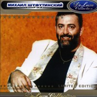 Cover: Шуфутинский. Deluxe Collection