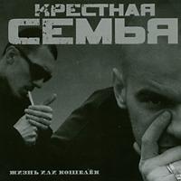 Жизнь или кошелёк - 2005 г.