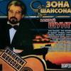 proshay-pizdabol-yuliya-kogan