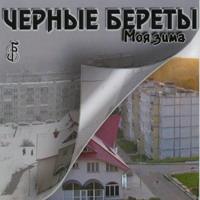 Моя зима - 2007 г.