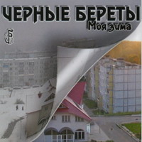 ��� ���� - 2007 �.